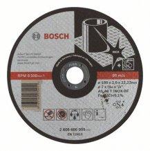 Круг отрезной INOX 180Х2 мм Bosch (2608600095)