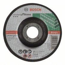 Круг отрезной Standard по камню 115х2.5мм SfS, вогнутый Bosch (2608603173)