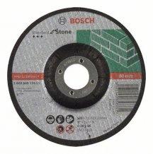 Круг отрезной Standard по камню 125х2.5мм SfS, вогнутый Bosch (2608603174)