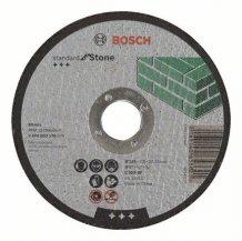 Круг отрезной Standard по камню 125х3мм SfS, прямой Bosch (2608603178)