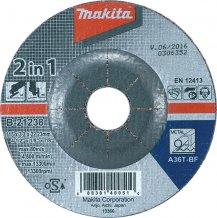 Шлифовальный диск по металлу 2 в 1 Makita 125 мм (B-21244)