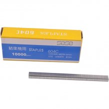 Скобы на степлер для подвязки 604C (10000 шт)