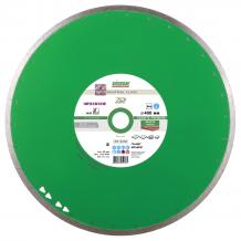 Алмазный диск DISTAR 1A1R 400х2,4х10х32 Granite Premium