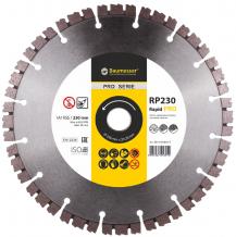 Алмазный диск Baumesser отрезной 1A1RSS/C3-H 230х2,4/1,5х10х22,23-16 Rapid Pro