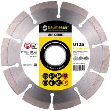 Алмазный диск 1A1RSS/C3 125х1,8/1,2х8х22,23-10 HIT Baumesser Universal по бетону (94315129010)