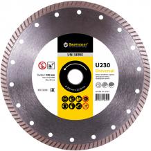 Алмазный диск Turbo 230х2,3х9х22,23 Baumesser Universal(90215129017)