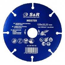 Диск карбит-вольфрам S&R 125x22,2 мм универсальный (252783125)