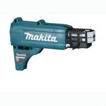 Магазин подачи шурупов 25-55 мм для DFS250 / DFS451/ DFS452 / FS6300 / FS4300 / FS4000 Makita (199146-8)