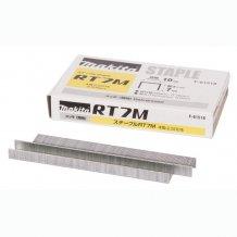 Скобы 10х7 мм для DST110, ST113D, DST112 Makita (F-81518)