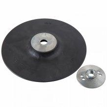 Резиновая подошва для шлифовальной бумаги 125 мм Makita (P-05898)