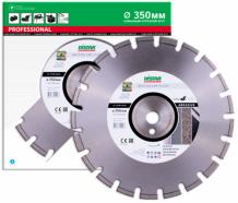 Алмазный диск DISTAR 1A1RSS/C1-W 450х3,8/2,8х9х25,4-25 F4