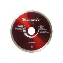 Алмазный диск сплошной 125х22,23 влажная резка MTX Professional (731859)