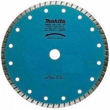 Алмазный диск турбо Makita 125х22,23 (A-80690)